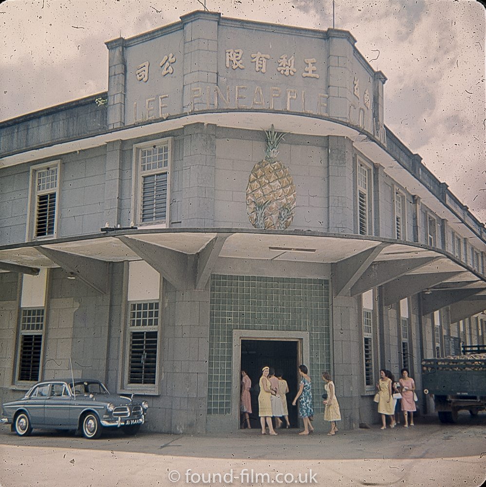 The Lee Pineapple Company, Singapore 1960